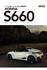 ホンダS660