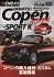 ダイハツ・コペン+スポーツK (K-DVD 01)コペンの購入・維持・カスタム基礎講座