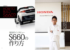 S660-04.jpg