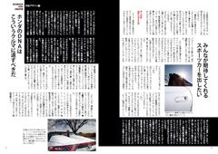 S660-07.jpg