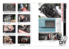 S660-11.jpg