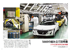 S660-15.jpg