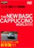 『カプチーノの新常識!』DVD