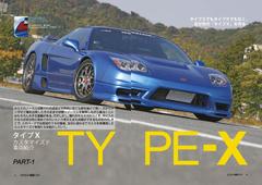 01 custom car- 001.jpg