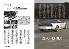 01 custom car- 002.jpg
