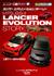 エンスーCARガイドSP ランサーエボリューション・ストーリー