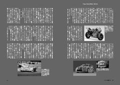 5race2.jpg