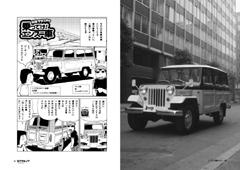 9-3yamamoto.jpg