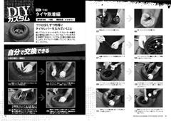 sample-08.jpg