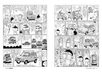 10-11ARINO.jpg
